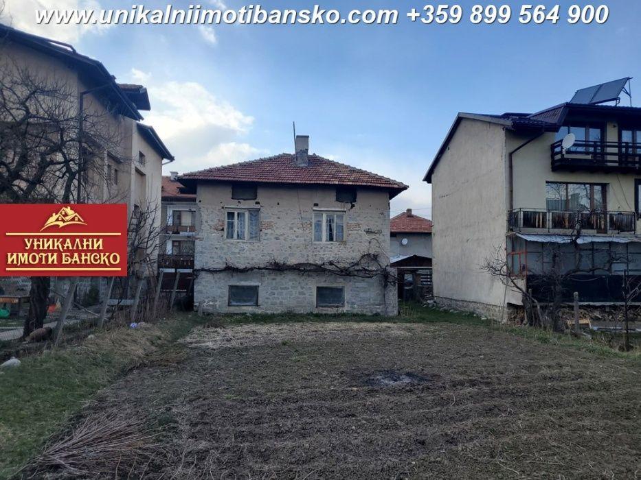 Къща за продажба в град Банско