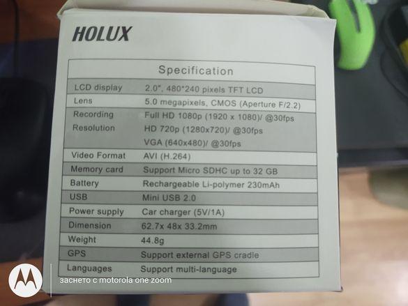 Видеорегистратор/ записващо устройство за кола