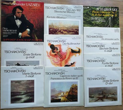 Vinil Beethoven Brahms Mendelssohn Tchaikovsky vinyl disc Lp Haydn