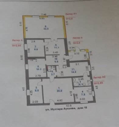 Продам частный дом в п.Заводской