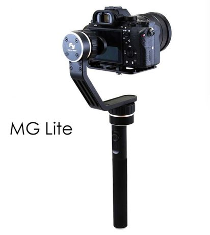 3-х осевой электронный стабилизатор для камеры Feiyutech MG lite