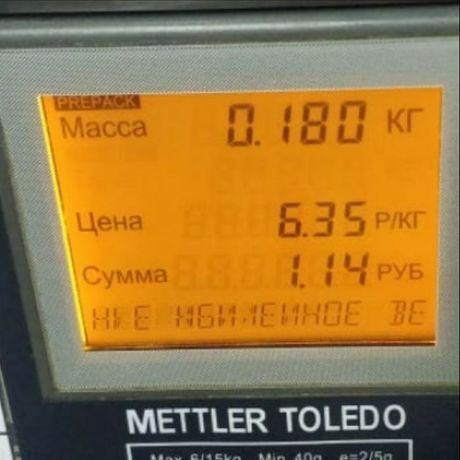 Ремонт весов до 50 кг.