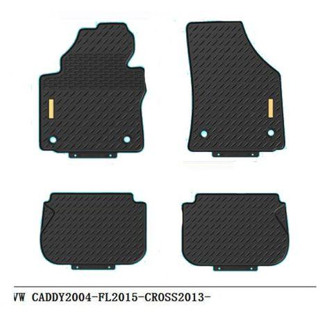 4 бр. гумени стелки за VW CADDY 2004 / FL 2013 / CROSS 2013 ФВ КАДИ