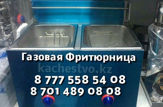 Профессиональные Фритюрницы Газовые и Электрические ЧИКЕН Аппарат