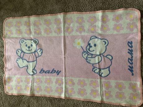 Памучно бебешко одеало
