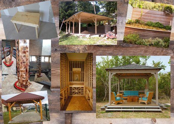 Изработка на навеси,Огради, Стелажи(обзавеждане и реставрация на къщи)