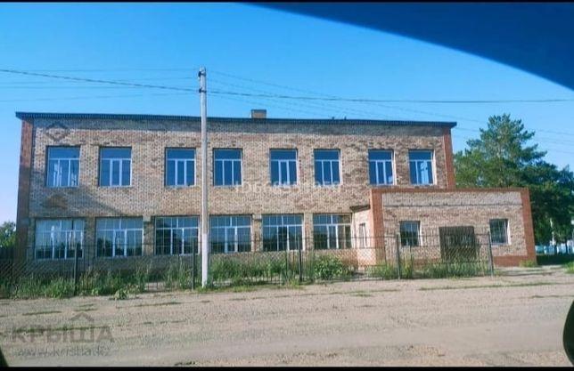 Продам здание!!!
