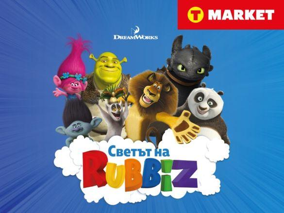 BILLA Bricks Jamie Oliver Стикери Kaufland Карти Disney Спинери Sponge