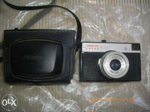 Ретро-Смена 8 М-Руски Фотоапарат-От Соца