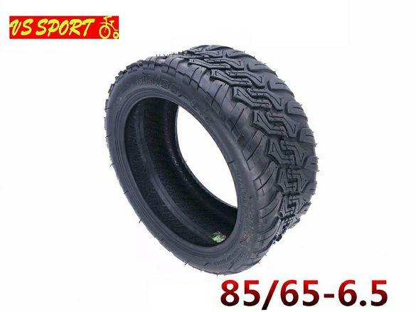 Външна гума • 85/65-6.5