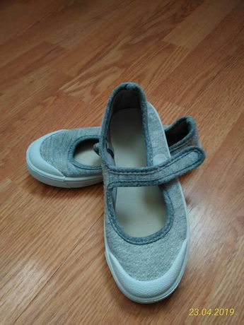 Pantofi tip espadrila copii marimea 31