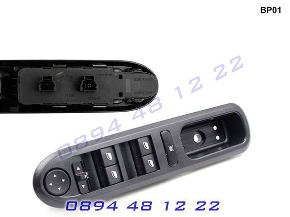 Бутони Копчета Ел Стъкла Панел Peugeot Пежо 407 Бутонера Бутон Копче