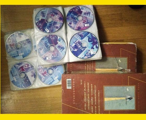 Фотобанк для дизайнера, каталог и к нему 120 CD с фотографиями