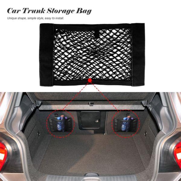 Нова еластична мрежа органайзер за багажник кола автомобил каравана гр. Русе - image 1