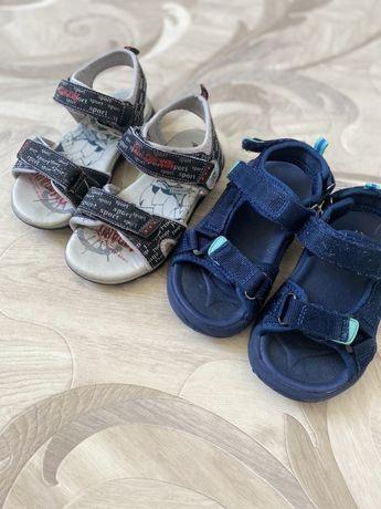 Продам сандалии Некст,Yellow kids, 28 размер