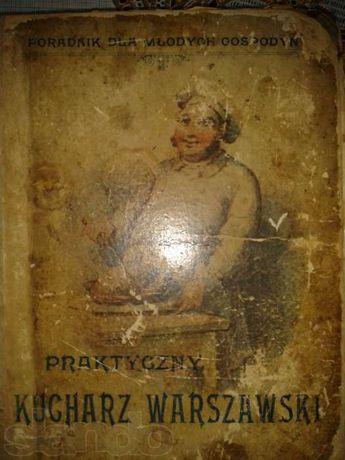 Продам Кулинарию, 1909 г., антикварное издание на польском языке.