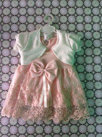 Детска официална рокля с ракавки