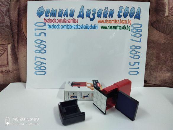 Механизми за печати