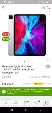 Планшет Apple iPad Pro 12.9 1Tb Wi-Fi MXAY2RK/A