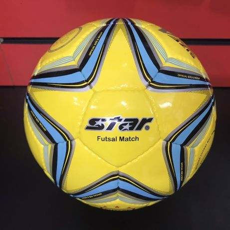 Мяч для минифутбола (футзал)