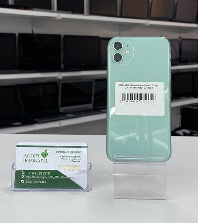 IPhone 11, айфон 11, телефон, смартфон