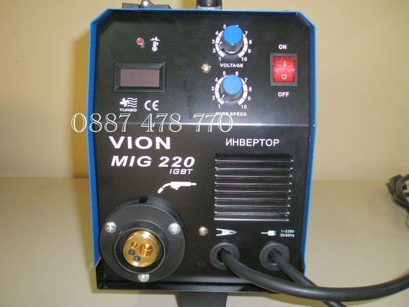 220А Телоподаващо инверторно с дисплей