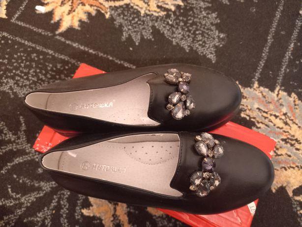 Новые туфли рр 35