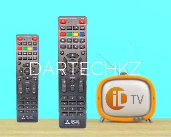 ДОСТАВКА! Пульты для приставки id tv Казахтелеком (айди тв/idtv)