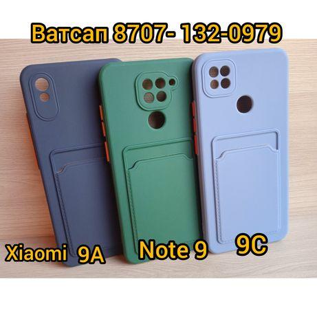Чехол Xiaomi 9C/Note9/Note10/Mi10/Mi note10/