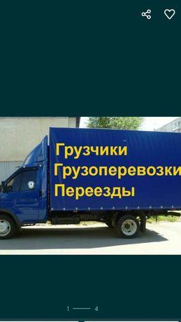 Грузоперевозка  Газель  по городу и межгород  переезд  квартиры