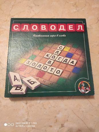 Словодел. Игра для развития детей.