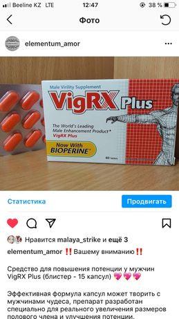 V14гр4 мужская и женская