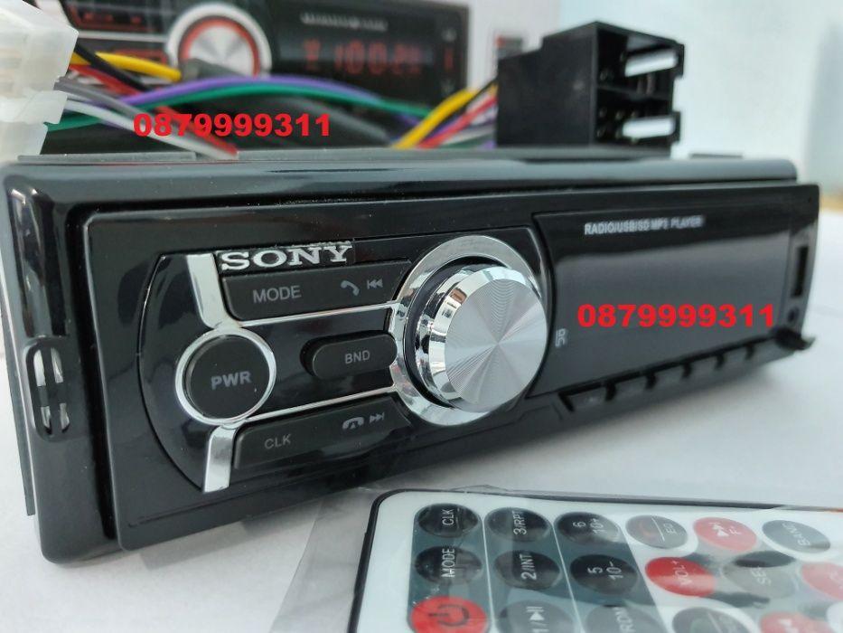 Sony музика за кола fm radio USB MP3 касетофон авторадио bluetooth