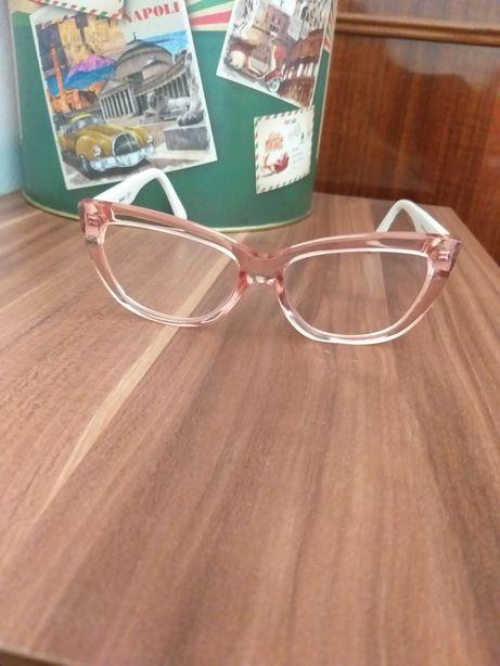 Ochelari de vedere Max&Co