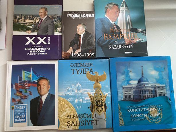 Несколько книг в хорошем состоянии