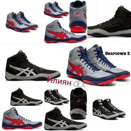 Спортни обувки борба, борцовки