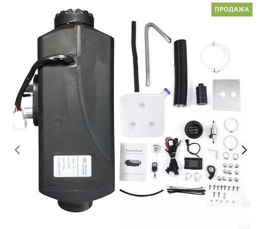 Автономный отопитель салона LF Bros Лунфэй 12v и 24v, 5квт.