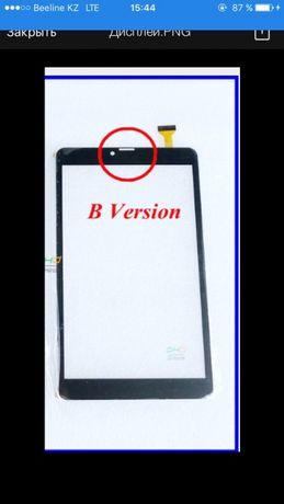 Продам дисплей на планшет Prestigio