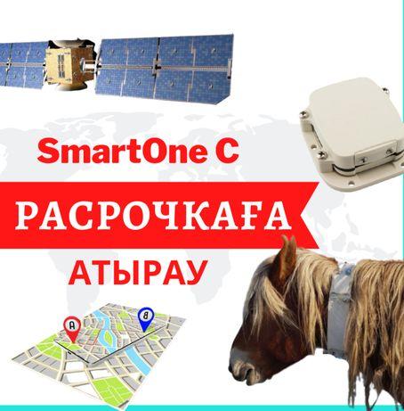SmartOne C жылқы мен жануарларға арналған спутниктік трекер - Атырау