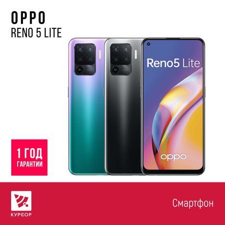 КУРСОР Oppo Reno 5 Lite ,8/128GB,  (Муканова 53 / Назарбаева 161)