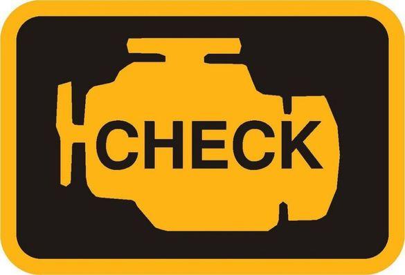 Диагностика , замеране на компресиа(на бензинои мотори) и авторемнтни