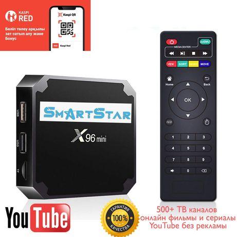 Смарт ТВ бокс X96 mini, 4-ядерная smart tv box на все телевизоры