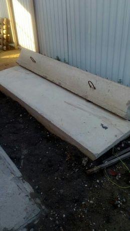 Продается бетонный блок