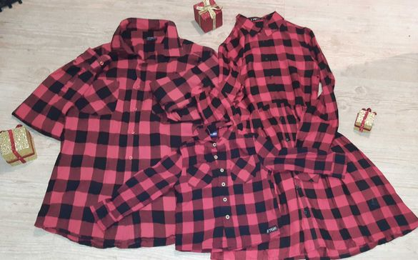 Ризи каре за мама, татко и дете