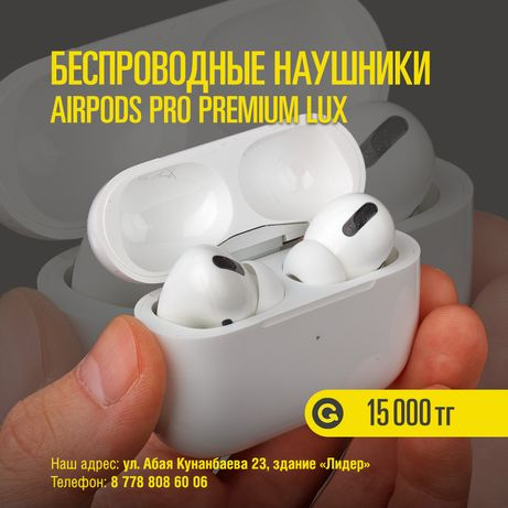 Airpods Pro Premium 1:1