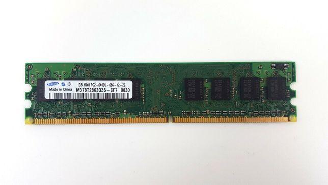 Memorii RAM 1Gb DDR2 800Mhz 667Mhz Pc2-6400 Pc2-5300