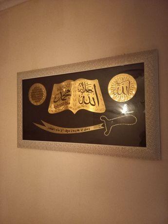 Картинка мусулманская