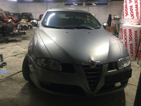 Алфа Ромео GT на части!