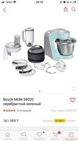 Новый Кухонный комбайн bosch mum