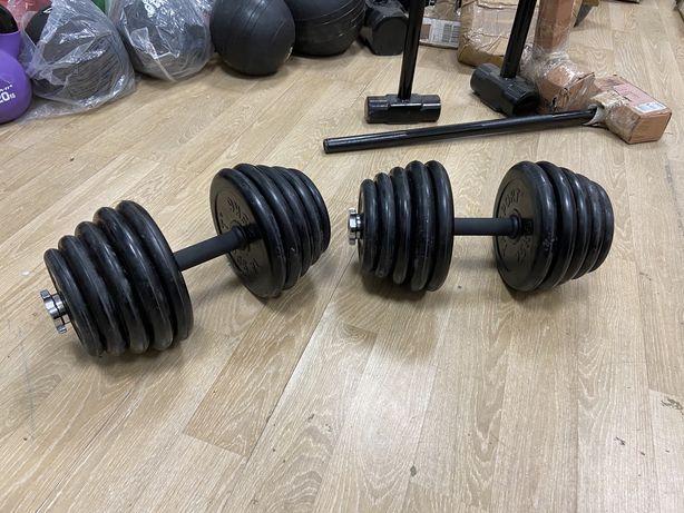 Super Gantere reglabile profesionale noi 40 kg-20 kg+20 kg=40 kg noi